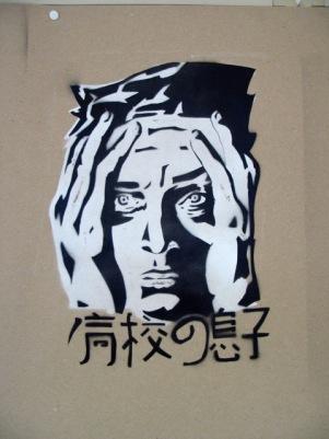 Stencils_KUGK13 – 11